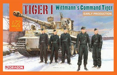 1/72 WW.II ドイツ軍 ティーガーI 初期生産型 ヴィットマン搭乗車 プラモデル[ドラゴンモデル]《12月予約》