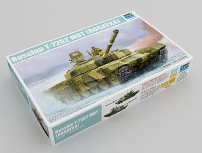 """1/35 ロシア連邦軍 T-72B2主力戦車""""ロガートカ"""" プラモデル[トランペッターモデル]《01月予約※暫定》"""