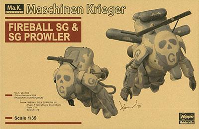 マシーネンクリーガー 1/35 ファイアボールSG&SGプラウラー プラモデル[ハセガワ]《発売済・在庫品》