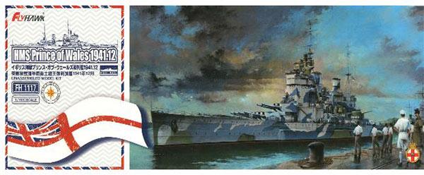 1/700 イギリス海軍 戦艦 プリンスオブウェールズ 1941年12月 プラモデル[フライホークモデル]《12月予約》