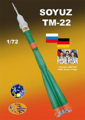 1/72 ソユーズ ロケット TM-22号 「ドイツ」 プラモデル[マッハ2]《在庫切れ》