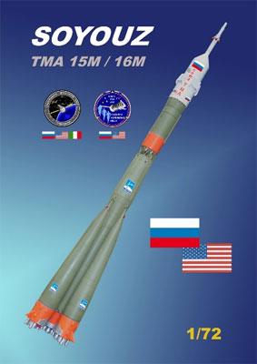 1/72 ソユーズ ロケット TMA-15M号/16M号 「アメリカ」 プラモデル[マッハ2]《01月予約※暫定》