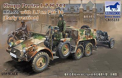 1/35 独・クルップ・プロッツェKfz.69初期型+3.7cmPak36対戦車砲 プラモデル[BRONCO]《発売済・在庫品》