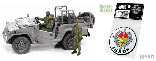 1/35 陸上自衛隊 車輌搭乗員セット/特殊作戦群 プラモデル[モノクローム]《発売済・在庫品》