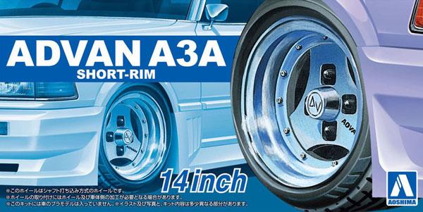 Aoshima-il-Tuned-Parti-No-90-1-24-Advan-A3A-Shallow-Cerchio-35-6cm