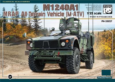 1/35 M1240A1 M-ATV w/UIK プラモデル[パンダホビー]《取り寄せ※暫定》
