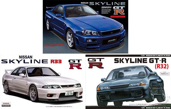 1/24 インチアップシリーズNo.266 歴代スカイラインGT-R名車セット(BNR32/BNR33/BNR34) プラモデル[フジミ模型]《03月予約※暫定》
