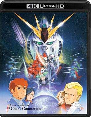 MED-DVD2-39782.jpg