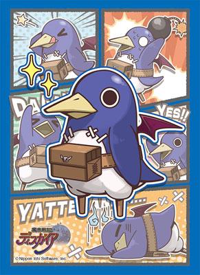 ブロッコリーキャラクタースリーブ 『魔界戦記ディスガイア』シリーズ「プリニー」Ver.2 パック