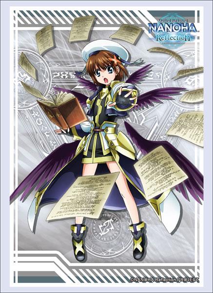 ブシロードスリーブコレクション ハイグレード Vol.1534 魔法少女リリカルなのは Reflection『八神はやて』 パック[ブシロード]《05月予約》