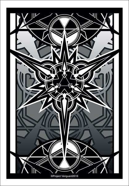 ブシロードスリーブコレクション ミニ Vol.334 カードファイト!! ヴァンガード『ギフトシンボル』 パック[ブシロード]《在庫切れ》