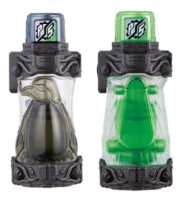 仮面ライダービルド DXペンギンスケーターフルボトルセット[バンダイ]《在庫切れ》