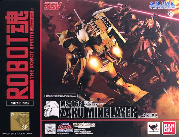ROBOT魂 〈SIDE MS〉 MS-06F ザク・マインレイヤー ver. A.N.I.M.E.『機動戦士ガンダム』(魂ウェブ商店限定)