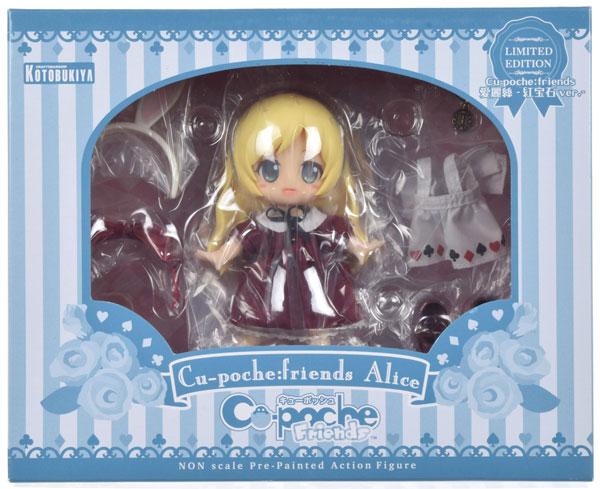 愛麗絲 紅宝石