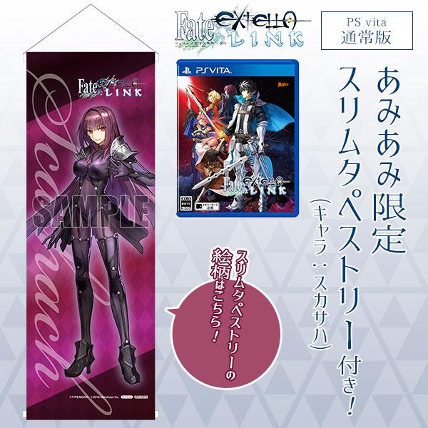 【あみあみ限定特典】PS Vita Fate/EXTELLA LINK 通常版[マーベラス]《06月予約》