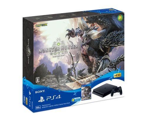 PS4 モンスターハンター:ワールド スターターパック ブラック[SIE]【送料無料】《01月予約》