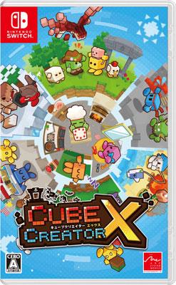 【特典】Nintendo Switch キューブクリエイターX[アークシステムワークス]《04月予約》