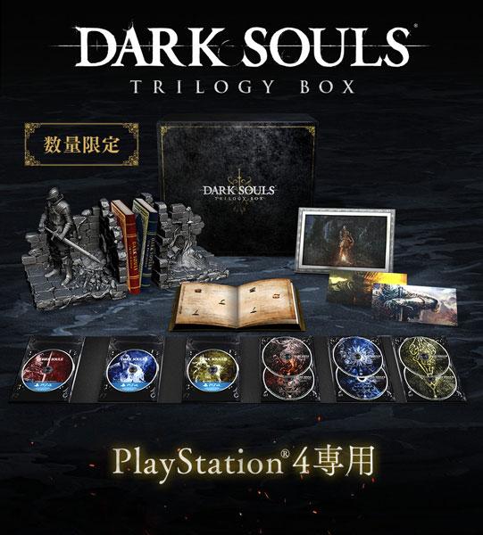 【特典】PS4 DARK SOULS TRILOGY BOX 限定版[フロム・ソフトウェア]【送料無料】《05月予約》