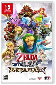 Nintendo Switch ゼルダ無双 ハイラルオールスターズ DX[コーエーテクモゲームス]【送料無料】《発売済・在庫品》