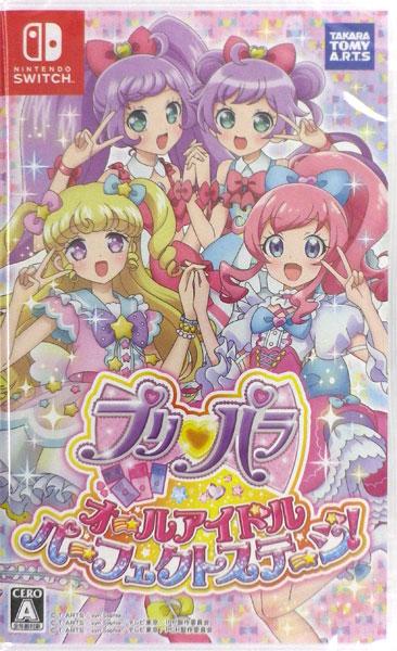 【特典】Nintendo Switch プリパラ オールアイドルパーフェクトステージ![タカラトミーアーツ]【送料無料】《03月予約》