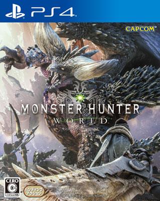 【1月27日入荷分】PS4 モンスターハンター:ワールド 通常版(再販)[カプコン]【送料無料】《発売済・在庫品》