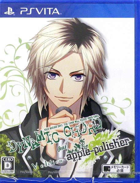 PS Vita DYNAMIC CHORD feat.apple-polisher V edition 通常版[honeybee black]《06月予約》