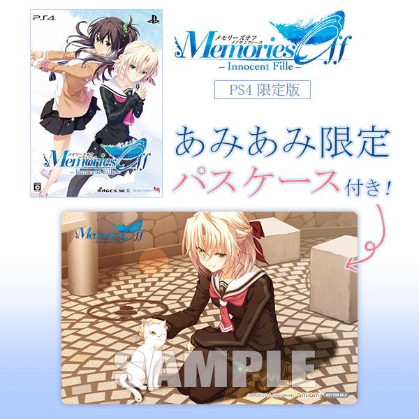 【あみあみ限定特典】PS4 メモリーズオフ -Innocent Fille- 限定版[5pb.]《在庫切れ》