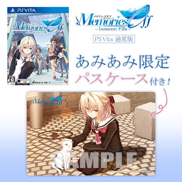 【あみあみ限定特典】PS Vita メモリーズオフ -Innocent Fille- 通常版[5pb.]《03月予約》
