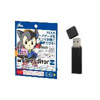 セーブエディター 16GB USBメモリーセット (PS4用)[サイバーガジェット]《05月予約※暫定》