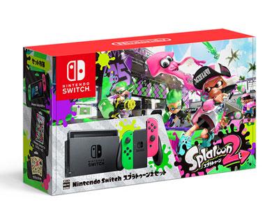 【特典】Nintendo Switch スプラトゥーン2セット(再販)[任天堂]【同梱不可】【送料無料】《発売済・在庫品》