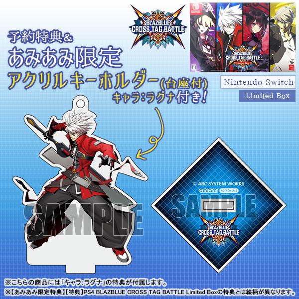 【あみあみ限定特典】【特典】Nintendo Switch BLAZBLUE CROSS TAG BATTLE Limited Box[アークシステムワークス]【送料無料】《05月予約》