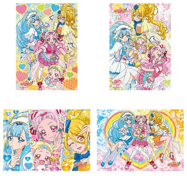 HUGっと!プリキュア パズルガム 8個入りBOX (食玩)[エンスカイ]《発売済・在庫品》