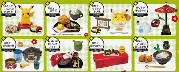 ポケットモンスター 峠のぽけもん茶屋 8個入りBOX (食玩)[リーメント]《発売済・在庫品》