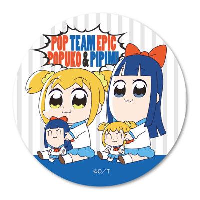 ぎゅぎゅっと缶バッチ ポプテピピック ポプ子&ピピ美[ベルハウス]《在庫切れ》