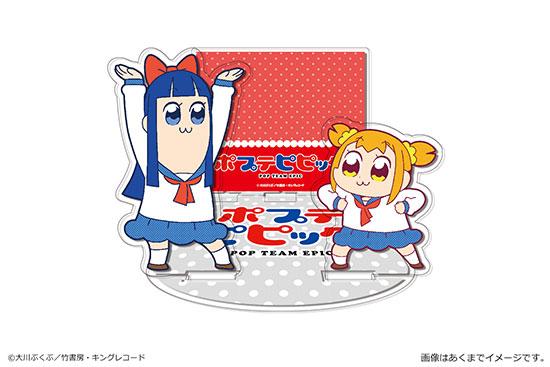 アニメ「ポプテピピック」アクリルジオラマスタンド 01(ポプ子&ピピ美ver.)[カナリア]《在庫切れ》