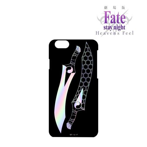 劇場版「Fate/stay night [Heaven's Feel]」ホログラムiPhoneケース(干将・莫邪)(対象機種/iPhone 7/8)