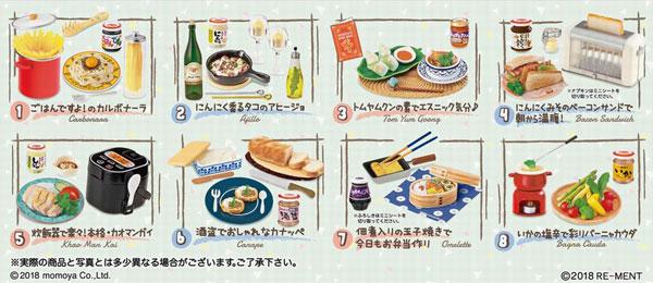 桃屋のおしゃレシピ! 8個入りBOX[リーメント]《05月予約》