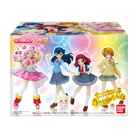 HUGっと!プリキュア キューティーフィギュア2 Special Set (食玩)[バンダイ]《発売済・在庫品》