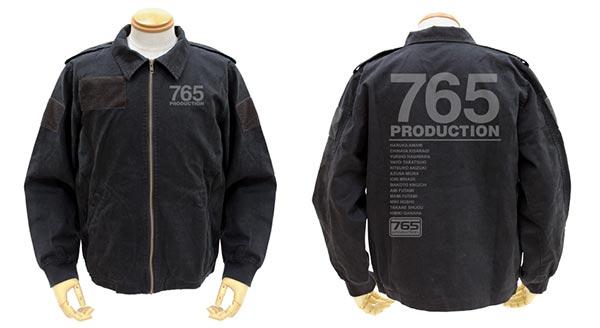 アイドルマスター 765プロダクション ジャケット/BLACK-M(再販)[コスパ]【送料無料】《07月予約》