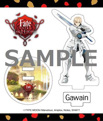 Fate/EXTRA LastEncore アクリルフィギュア ガウェイン[クロメア]《03月予約》