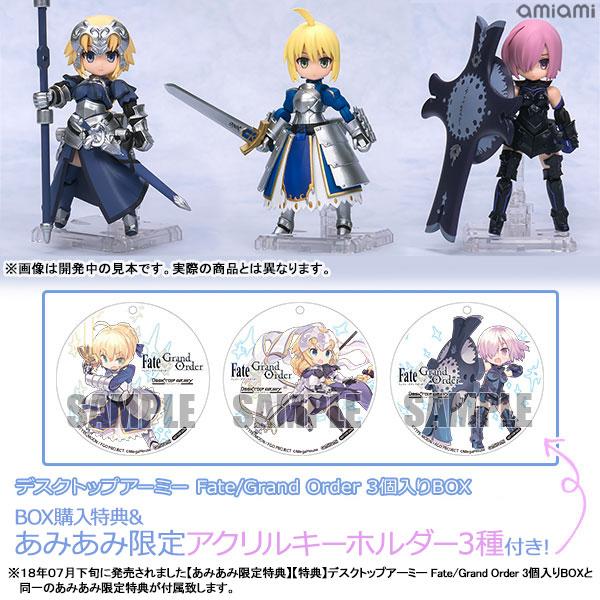 【あみあみ限定特典】【特典】デスクトップアーミー Fate/Grand Order 3個入りBOX[メガハウス]《07月予約》