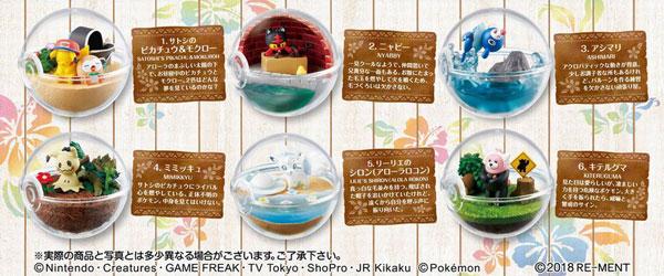 Pokemon Sun & Moon - Terrarium Collection EX -Alola Region- 6Pack BOX (CANDY TOY)(Pre-order)ポケットモンスター サン&ムーン テラリウムコレクションEX ~アローラ地方編~ 6個入りBOX (食玩)Accessory