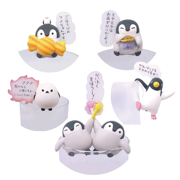 PUTITTO - Koupen-chan vol.2 8Pack BOX(Pre-order)PUTITTO コウペンちゃん vol.2 8個入りBOXAccessory