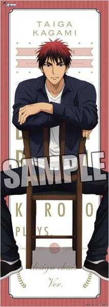 黒子のバスケ ロングクリアポスター「火神大我」design chair Ver. アニメ・キャラクターグッズ新作情報・予約開始速報