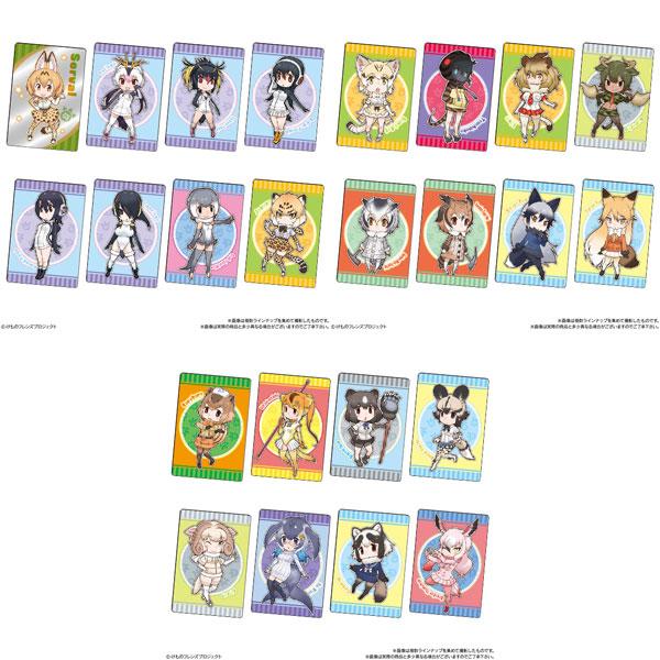 けものフレンズ ウエハース2 20個入りBOX (食玩・仮称) アニメ・キャラクターグッズ新作情報・予約開始速報