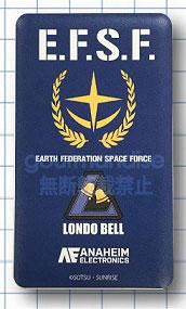 機動戦士ガンダムUC USB出力 リチウムイオンポリマー充電器 地球連邦軍 (GD-66A)[グルマンディーズ]《在庫切れ》