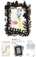 プリズムアート ジグソーパズルプチ Disney KIRIART(キリアート) ‐Snow White‐ 70ピース (97-187)[やのまん]《取り寄せ※暫定》