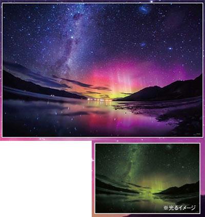 ジグソーパズル(光るパズル) 天空物語 KAGAYA 銀河の果ての南極光(ニュージーランド) 1000ピース (10-1307)[やのまん]《在庫切れ》