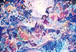 ジグソーパズル ファンタジックアート・おにねこ(光るパズル)プリンセス物語 300ピース (28-314)[エポック]《03月予約※暫定》