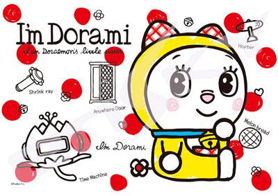 ジグソーパズル ドラえもん I'm Doraemon ~ドラミ~ 108ピース (108-712)[エンスカイ]《03月予約》